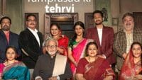 Ram Prasad ki Tehrvi Full Movie Download in HD Leaked in Filmyhit